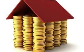 Этапы оформления покупки квартиры в новостройке в ипотеку