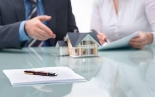 Как изменить кадастровую стоимость квартиры?