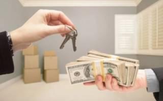 Продать квартиру в ипотеку чем хуже продавцу?