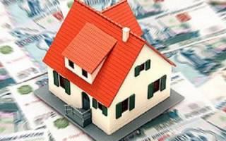 Инвентаризационная стоимость объекта недвижимости что это такое?