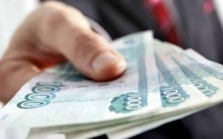 Как вернуть деньги по лицензионному договору?