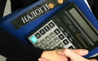 Выбор вида деятельности и налогообложения