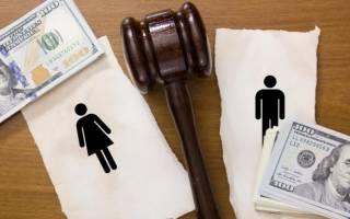 Раздел денежных средств бывших супругов, внесенных по инвестиционному договору