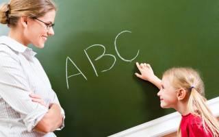 За что могут уволить учителя с работы