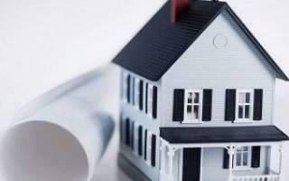 Можно ли пересмотреть приватизацию квартиры?