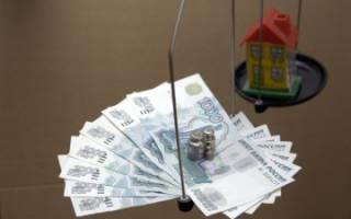 Как мне правильно поступить с долгами за жилье?