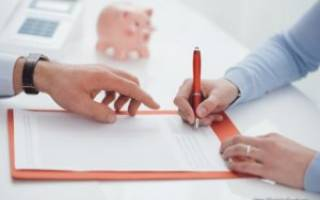 Законно ли внесение предоплаты за жилье, до оформления ипотеки?