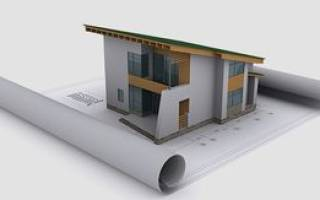 Скидка на налог на недвижимость