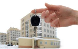 Оплата госпошлины за регистрацию недвижимости через Госуслуги
