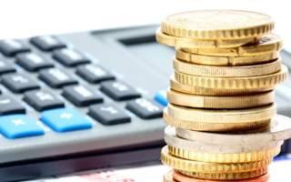 Как закрыть долги и штрафы в пенсионный фонд?