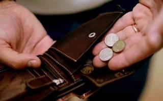 Налог на имущество при вступлении в наследство