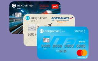 Заявление на открытие зарплатной карты по зарплатному проекту
