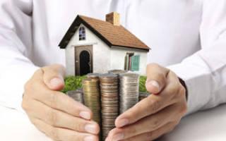 Можно ли продать квартиру дешевле кадастровой стоимости?