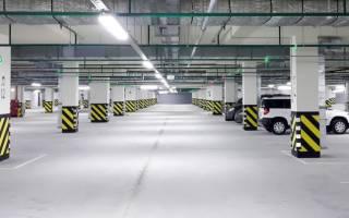 Как продать машиноместо в подземном паркинге?