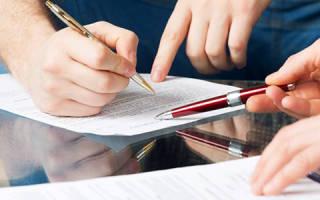 Переуступка права получения долга за оказанные услуги