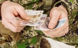 Куда обращаться, если военнослужащему отказывают в выплате подъемных?