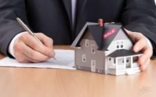 Можно ли продать не приватизационную квартиру?