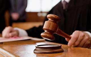 Должностной оклад судьи районного суда 2018