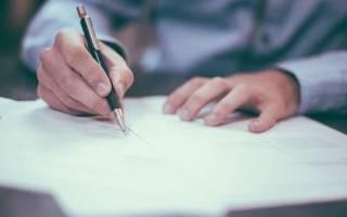 Как правильно составить расписку при продаже квартиры?