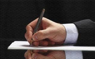 Нужно ли заверять договор дарения квартиры у нотариуса?