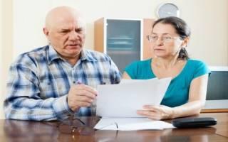 Взимается ли налог на недвижимость с пенсионеров?
