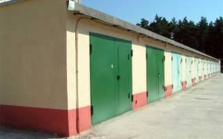 Как продать неприватизированный гараж в ГСК?