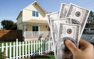 Как продать новый дом без налогов?