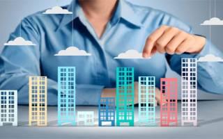Как продавать коммерческую недвижимость риэлтору?