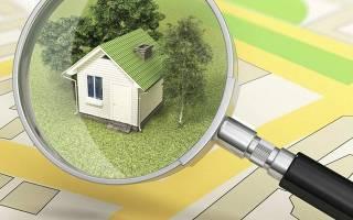 Почему увеличилась кадастровая стоимость квартиры?