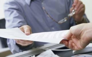 Как написать заявление на наследство, если утерян паспорт?
