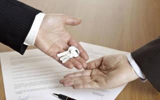 Налоговый вычет при продаже унаследованной квартиры