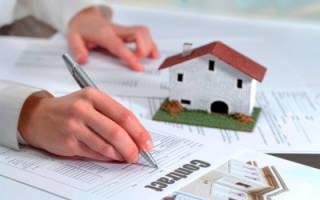Кто оформляет договор купли продажи квартиры?