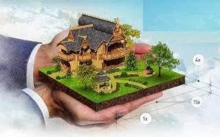 Заявление об изменении кадастровой стоимости объекта недвижимости