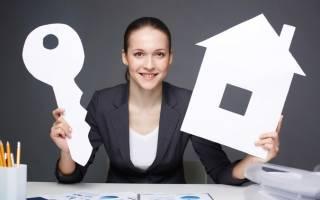 Как правильно продать квартиру через агентство?