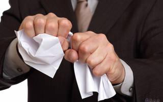 Как расторгнуть договор дарения и что для этого нужно?