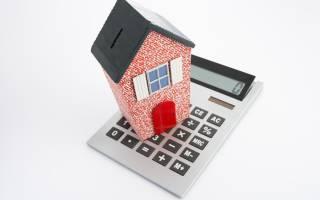 Как снизить налог на недвижимость физических лиц?