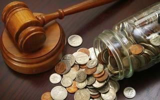 Изменение суммы выплаты алиментов