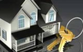 С чего начать сделку купли продажи квартиры?