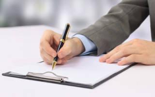 Документ подтверждающий переход права собственности на недвижимость