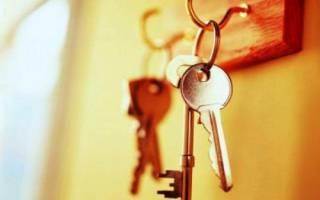 Можно ли оформить дарственную на половину квартиры?