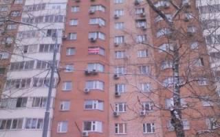 Может ли оценщик занизить стоимость квартиры?