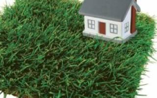 Получение в собственность земли, находящейся в аренде