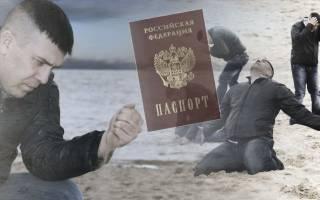 Восстановить паспорт и получить прописку