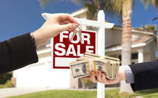 Способы передачи денег при покупке недвижимости