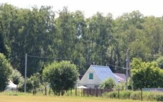 Приватизация земельных участков занятых объектами недвижимости
