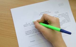 Доверенность на оформление договора осаго от юридического лица образец
