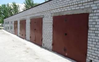 Продажа гаража в ГСК без оформления земли в собственность