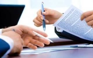 Приобретение коммерческой недвижимости юридическим лицом