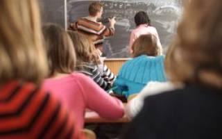 Как получить стимулирующие выплаты в образовательном учреждении