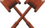 Как определить подведомственность спора по договору обмена жильем?
